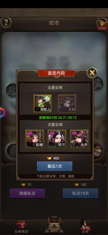 Screenshot_20200115_073150_com.jedigames.p16.qi3601.tkyx.jpg