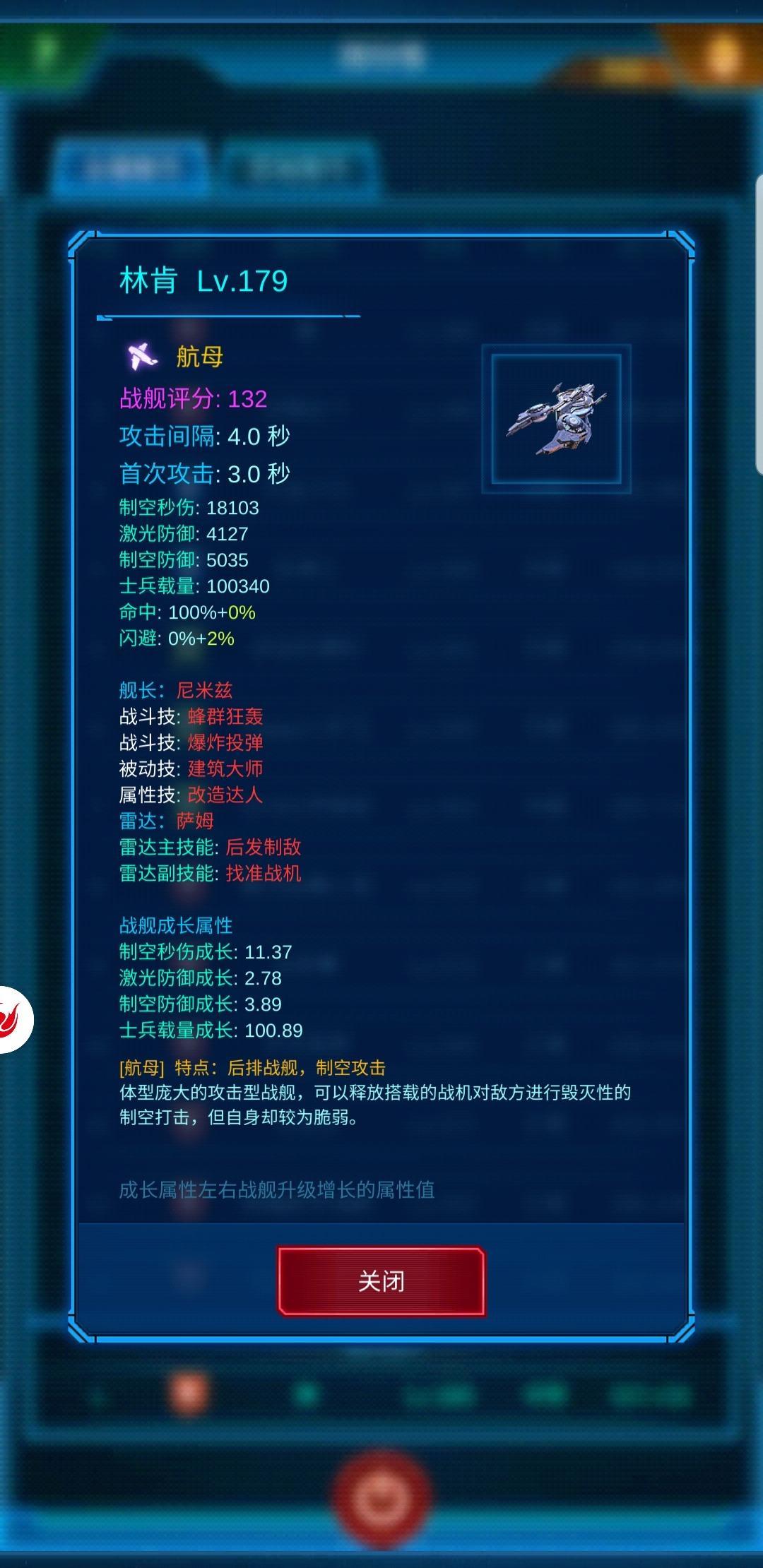 Screenshot_20200116-091433.jpg
