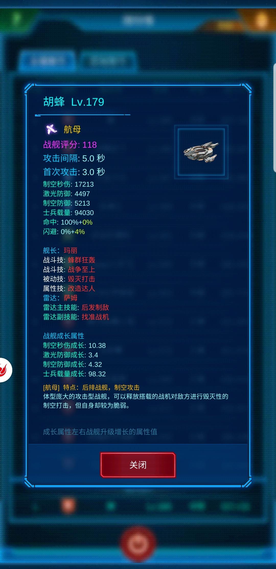Screenshot_20200116-091427.jpg