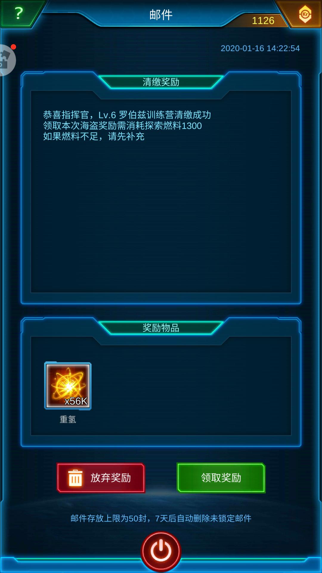 Screenshot_2020-01-16-14-29-00.png