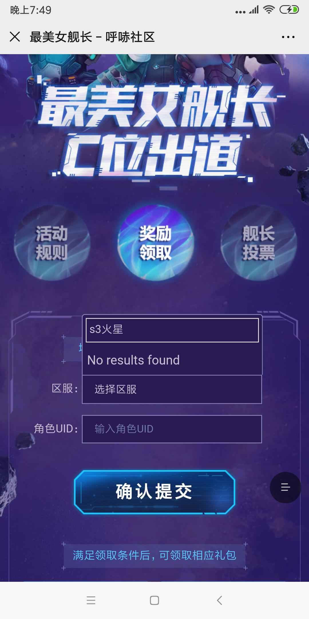 Screenshot_2020-01-16-19-49-38-180_com.tencent.mm.png