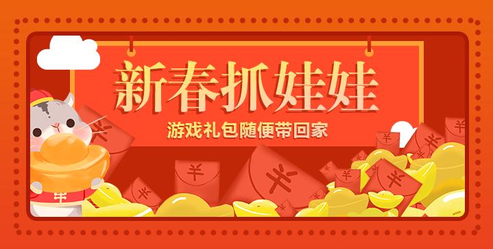 1-13-春节h5手机幻灯图.png