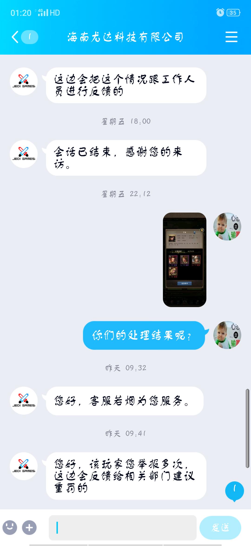Screenshot_2020-01-19-01-20-37-11.png