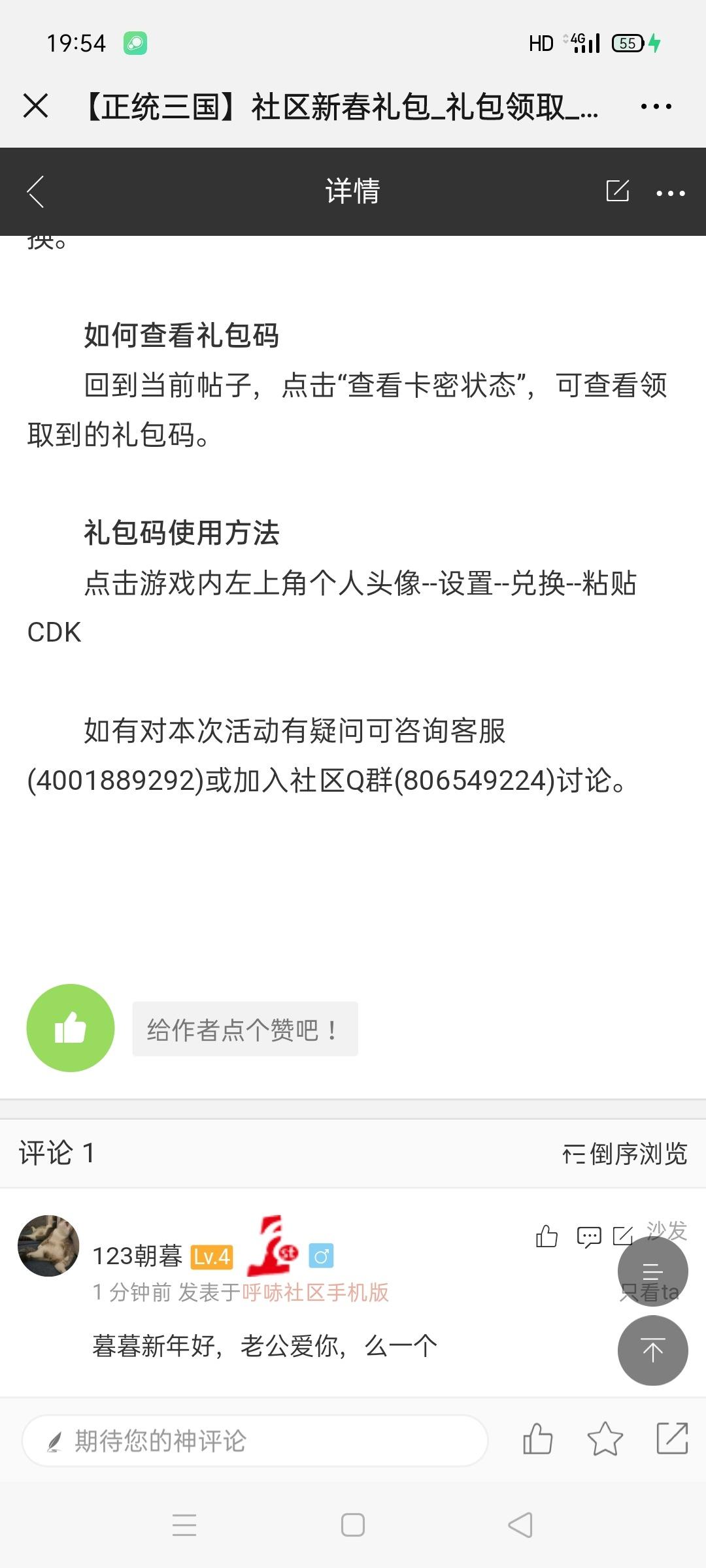 Screenshot_2020-01-19-19-54-04-39.jpg