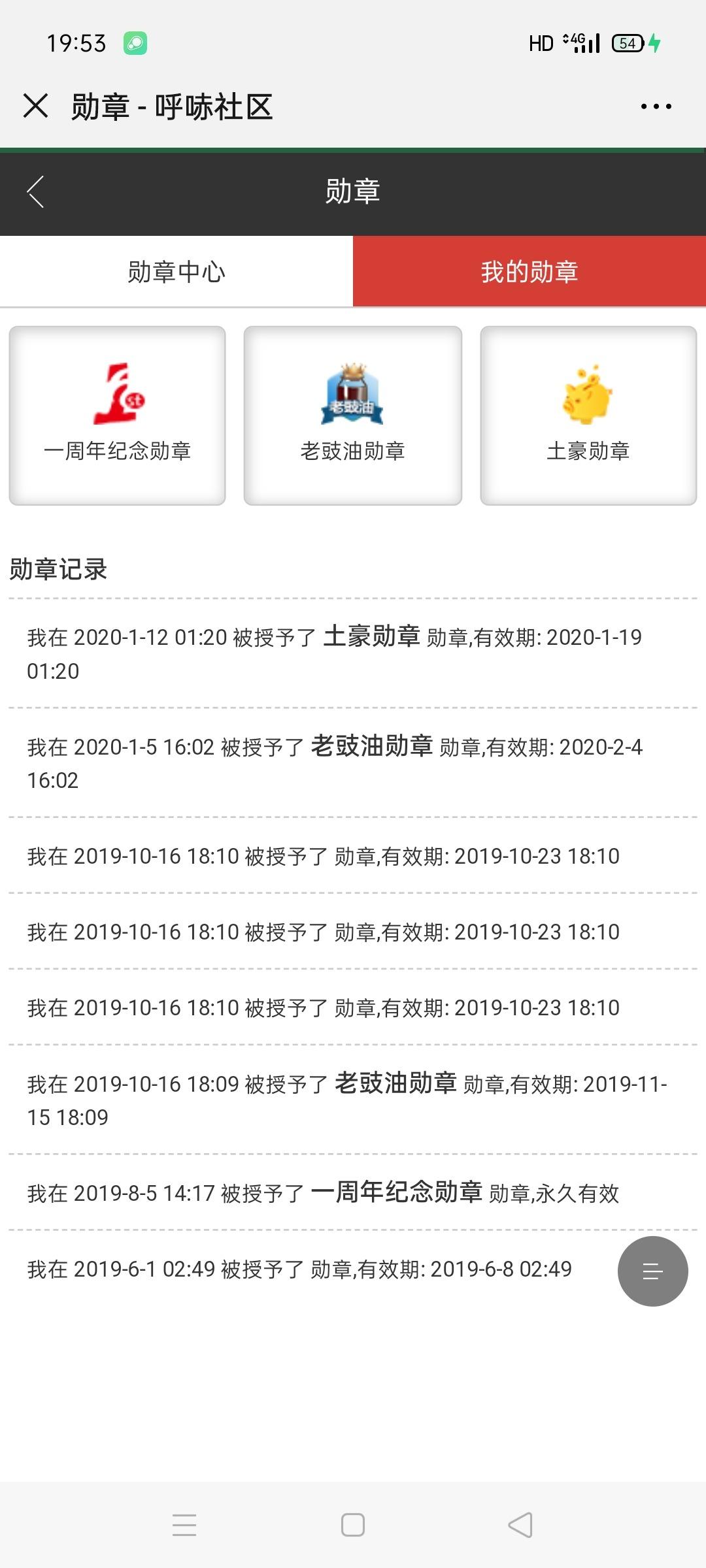 Screenshot_2020-01-19-19-53-45-83.jpg