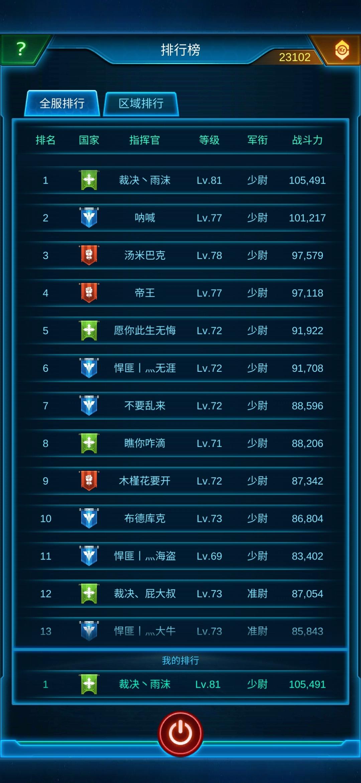 Screenshot_20200119_164911_com.jedigames.p16s.huawei.jpg