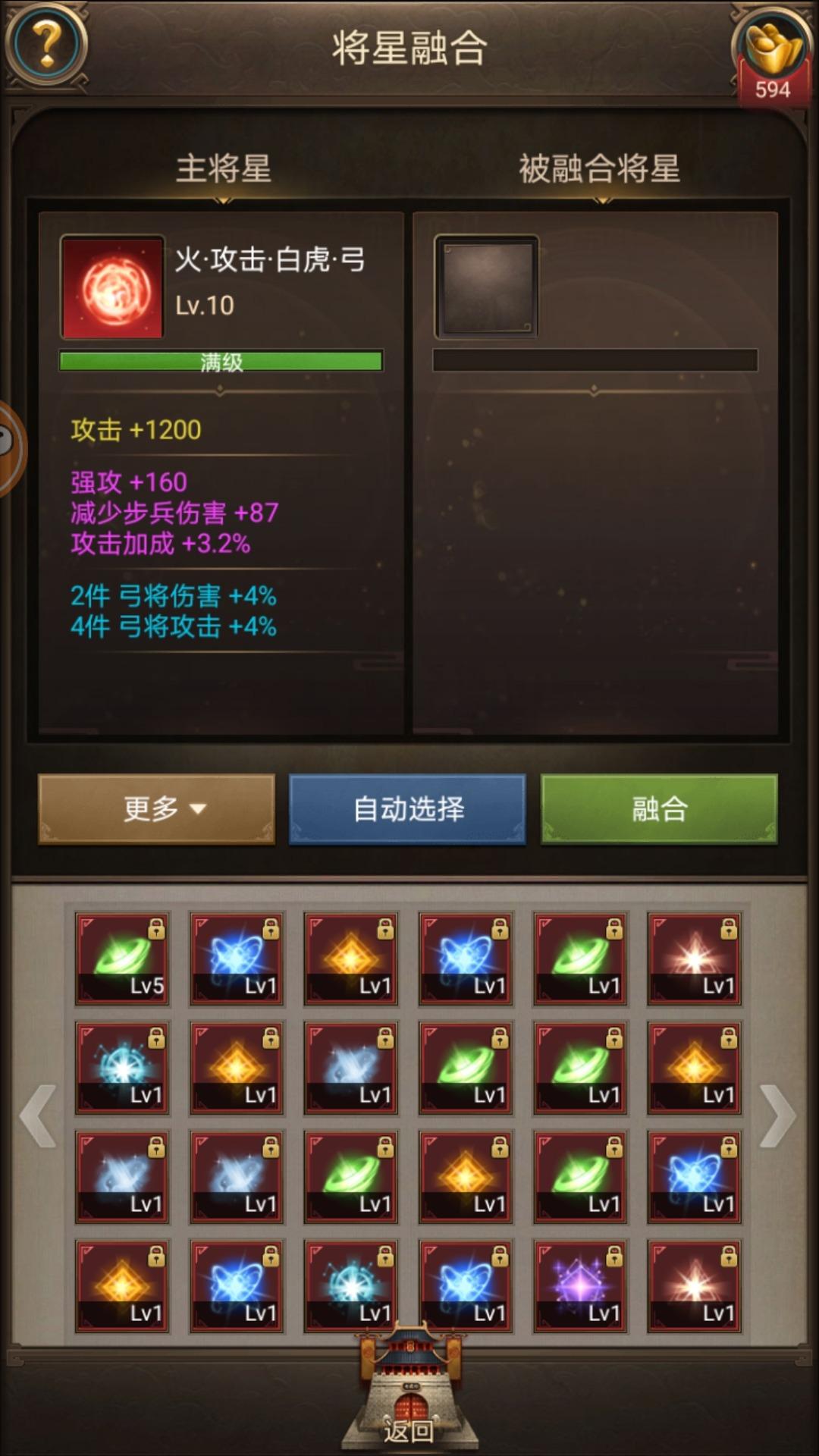 Screenshot_20200125_091835_com.zhzz10.zt.sm.jpg