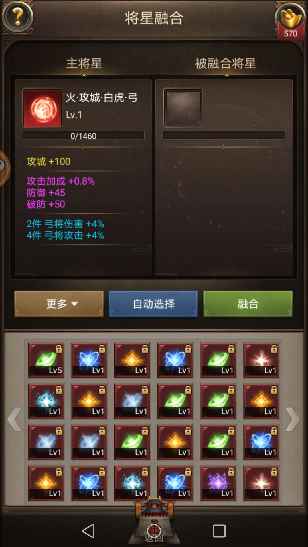 Screenshot_20200125_103203_com.zhzz10.zt.sm.jpg