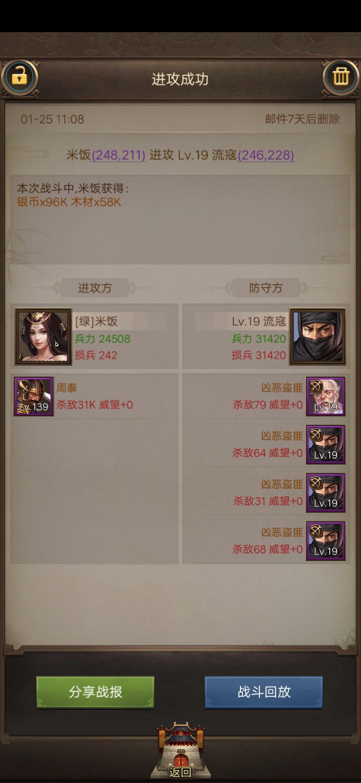 Screenshot_20200125_111535.jpg