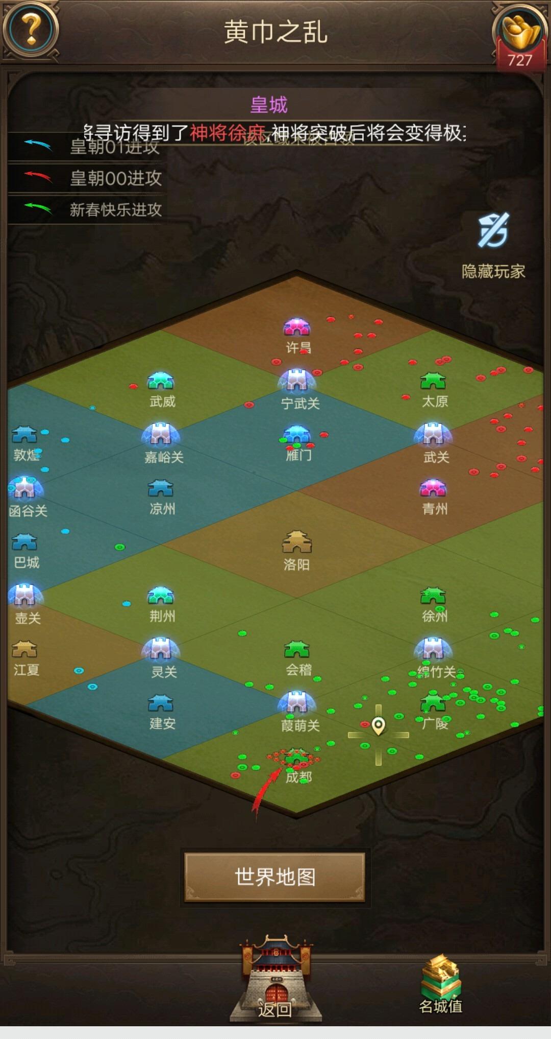 Screenshot_2020_0126_093436.jpg