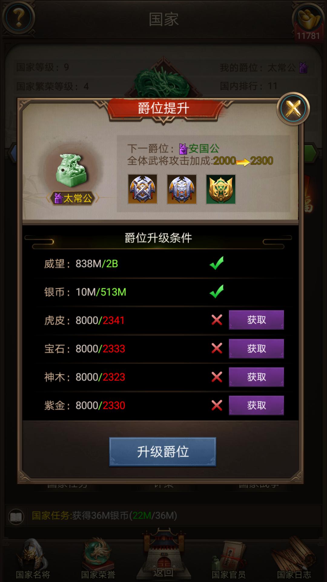 Screenshot_20200127-073227.png