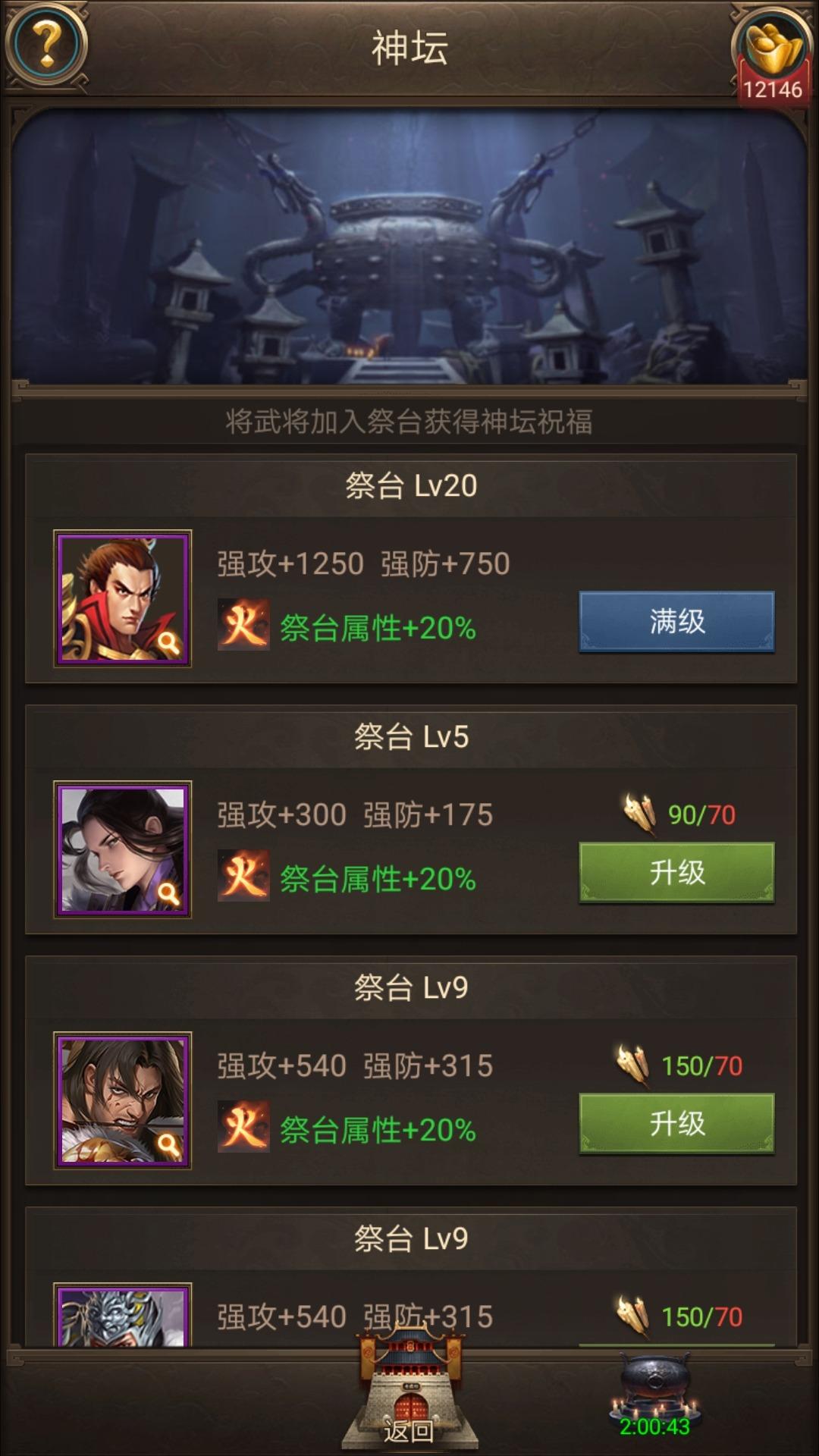 Screenshot_20200131-215918.jpg