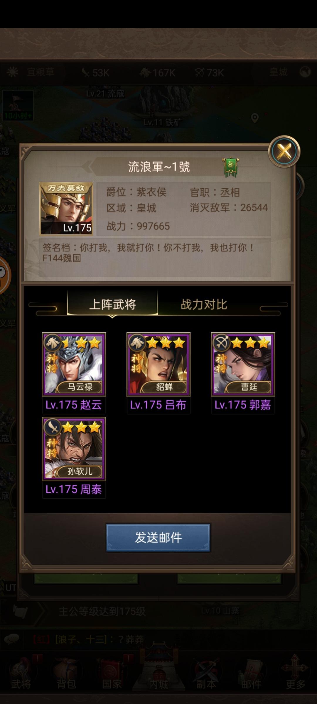 Screenshot_2020-01-30-12-11-48-80_2ca782289a69d98352866d89dbc343a1.jpg