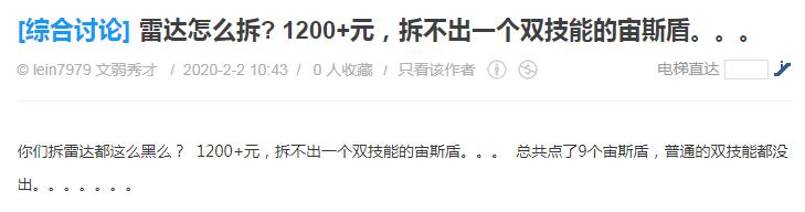 QQ图片20200202113921.png