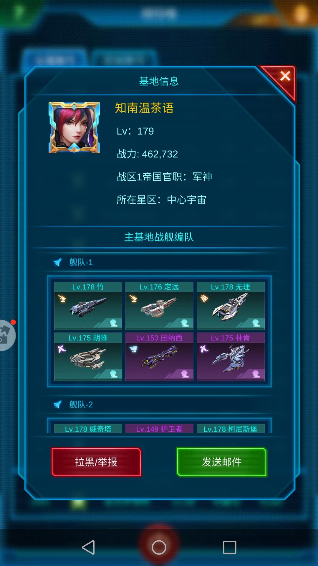 Screenshot_20200202-034628.jpg