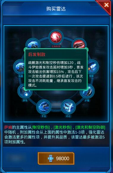 QQ图片20200202120328.png