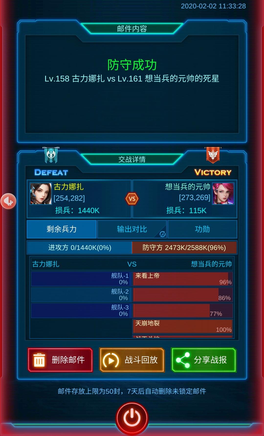 Screenshot_2020-02-02-13-37-53.jpg