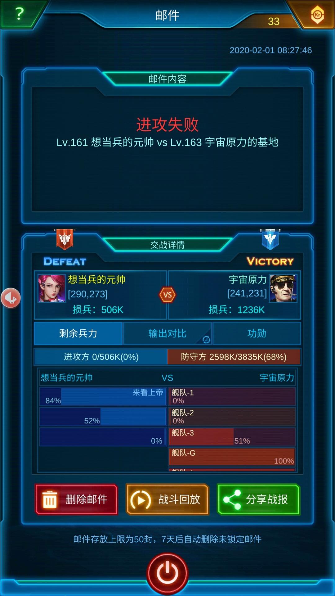 Screenshot_2020-02-01-08-35-10.jpg