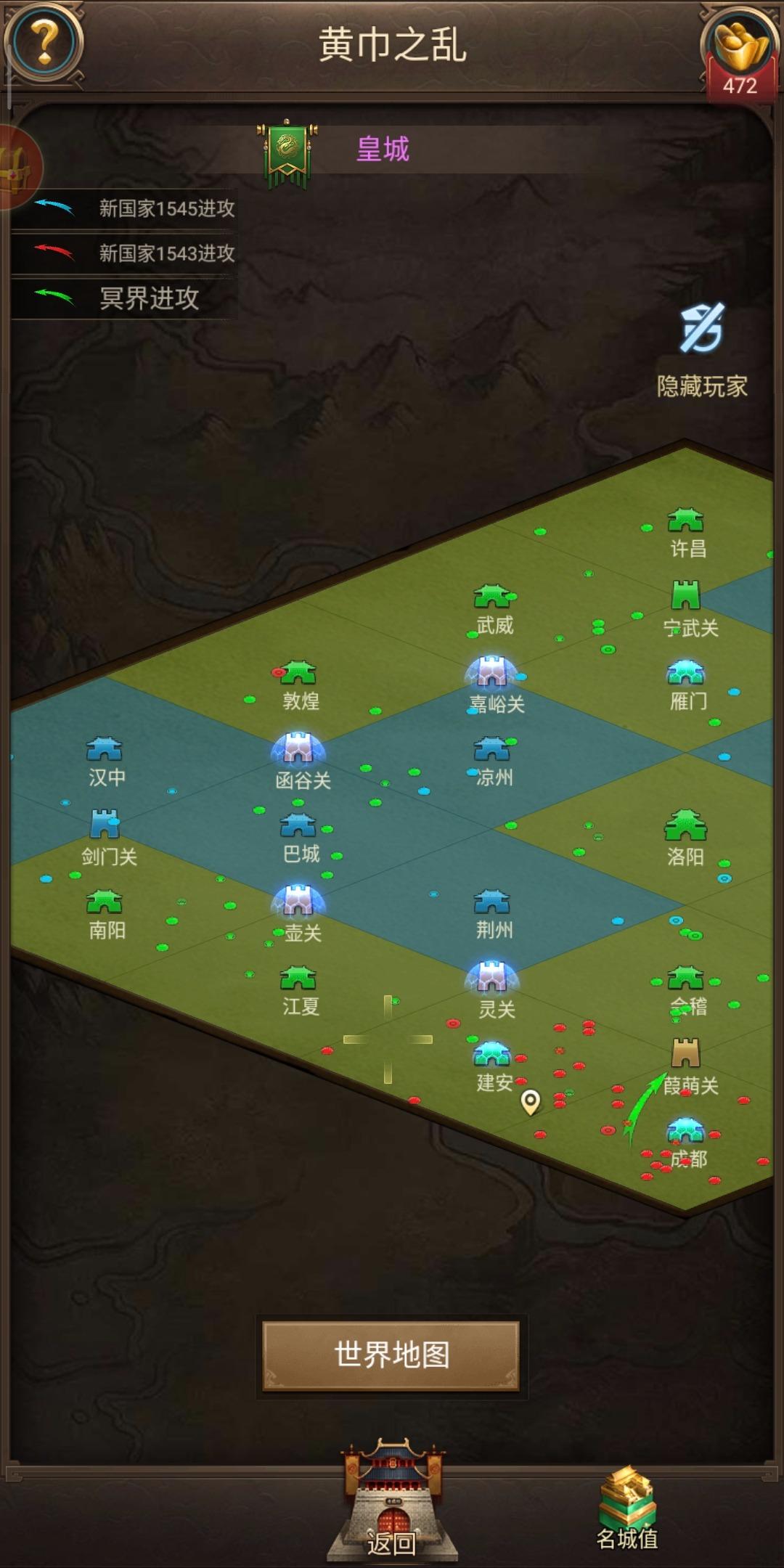 Screenshot_2020-02-02-14-54-42-144_com.jedigames.p16.mi.jpg
