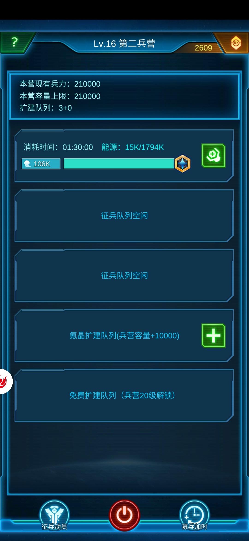 Screenshot_20200203_123726_com.jedigames.p16s.luobo.jpg