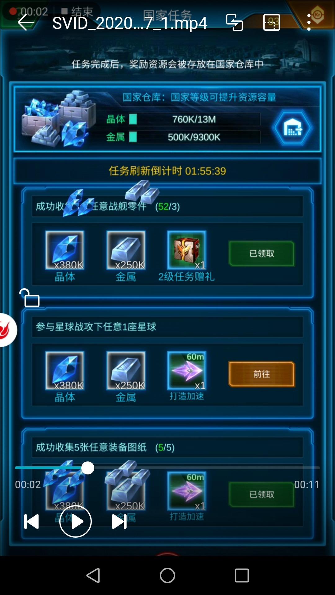 Screenshot_20200204-100709.jpg
