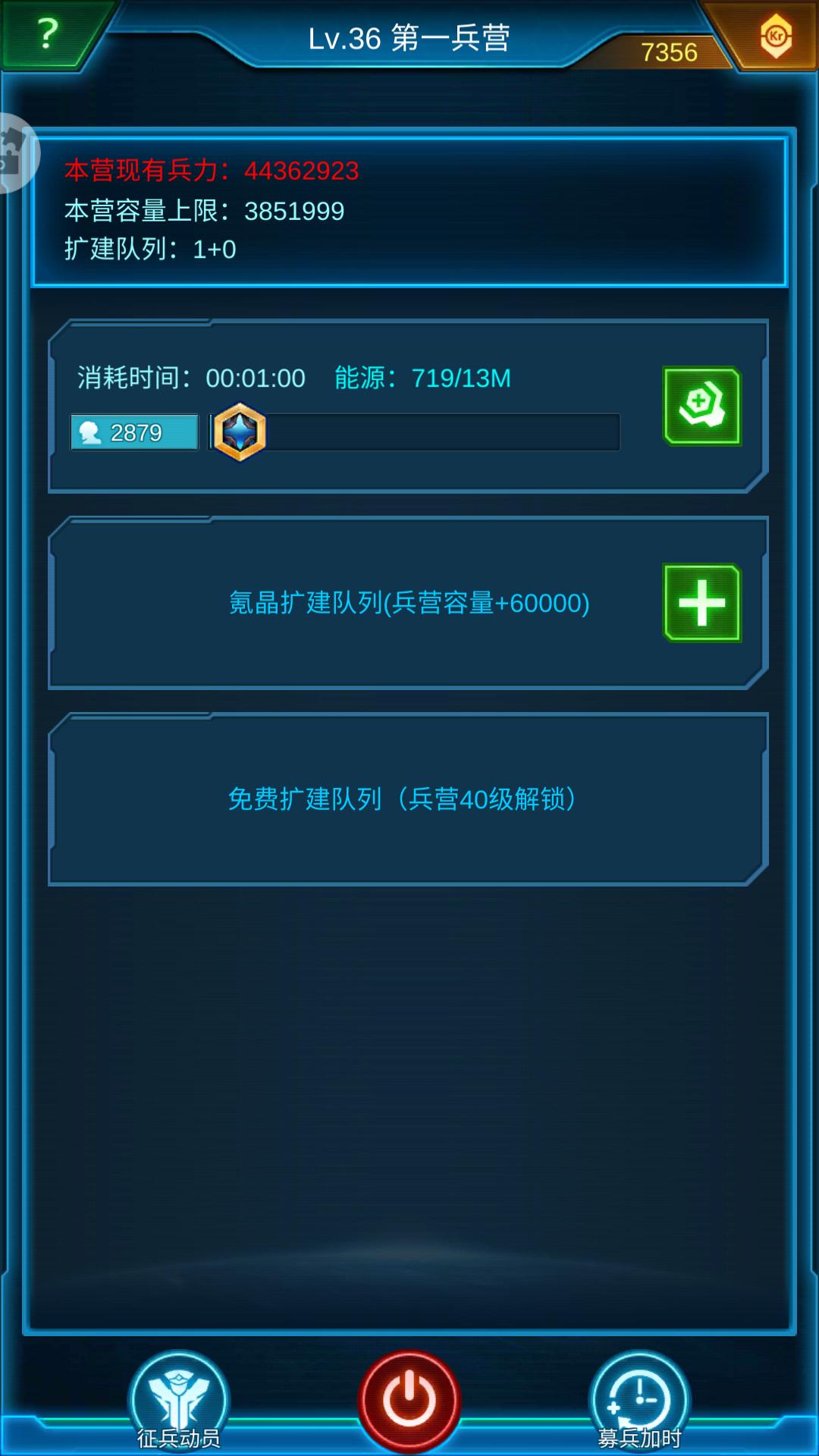 Screenshot_2020-02-04-13-42-50.png