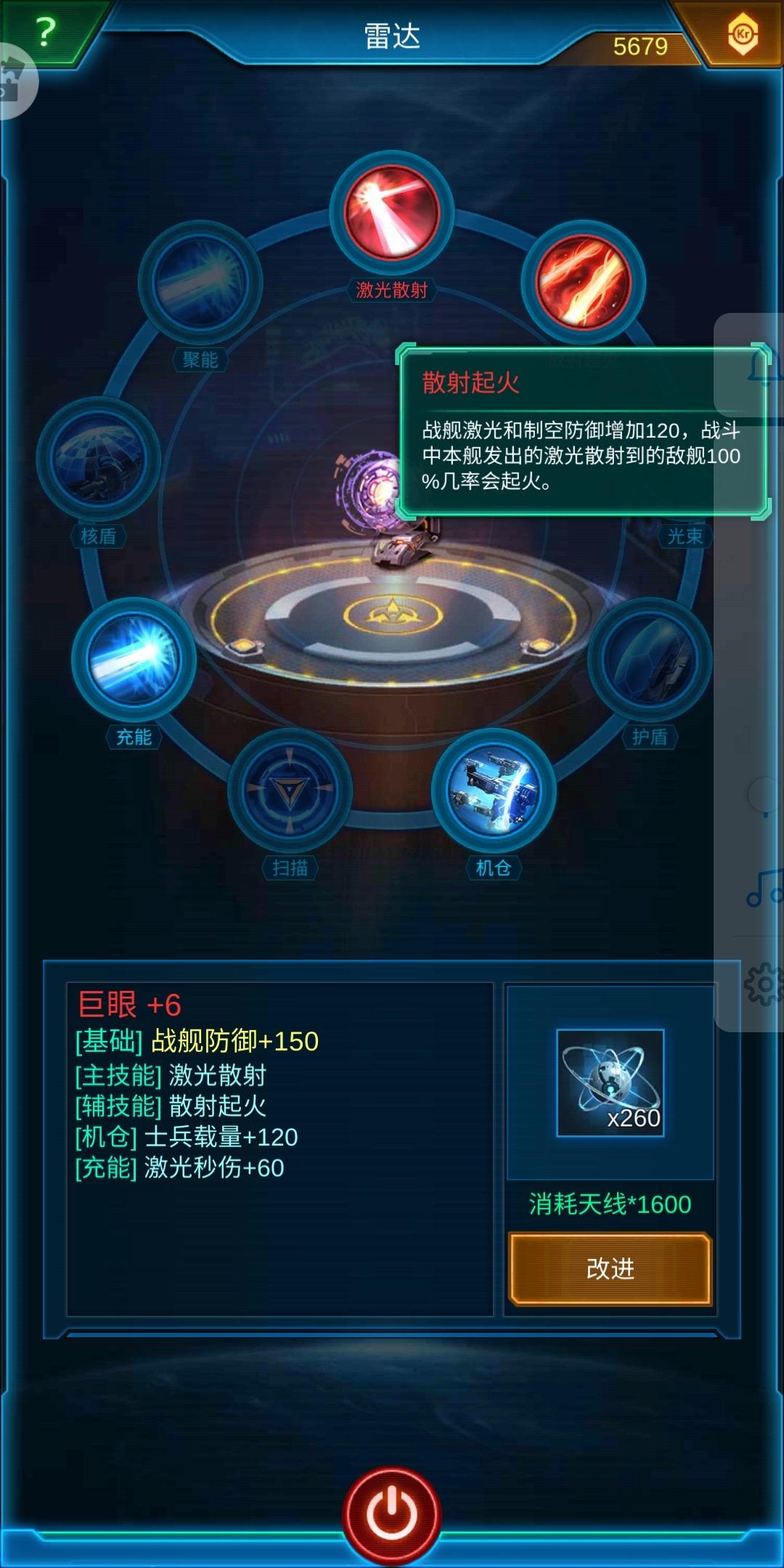 Screenshot_20200205_142731_com.jedigames.p16s.huawei.jpg
