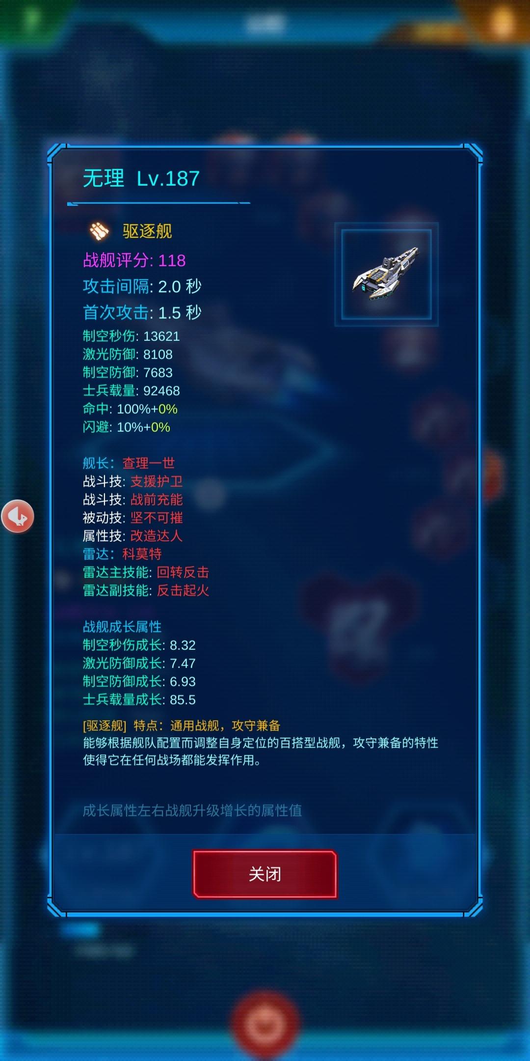 Screenshot_2020-02-05-17-43-52-153_com.ttnna.mobile.xjzjzk.jpg