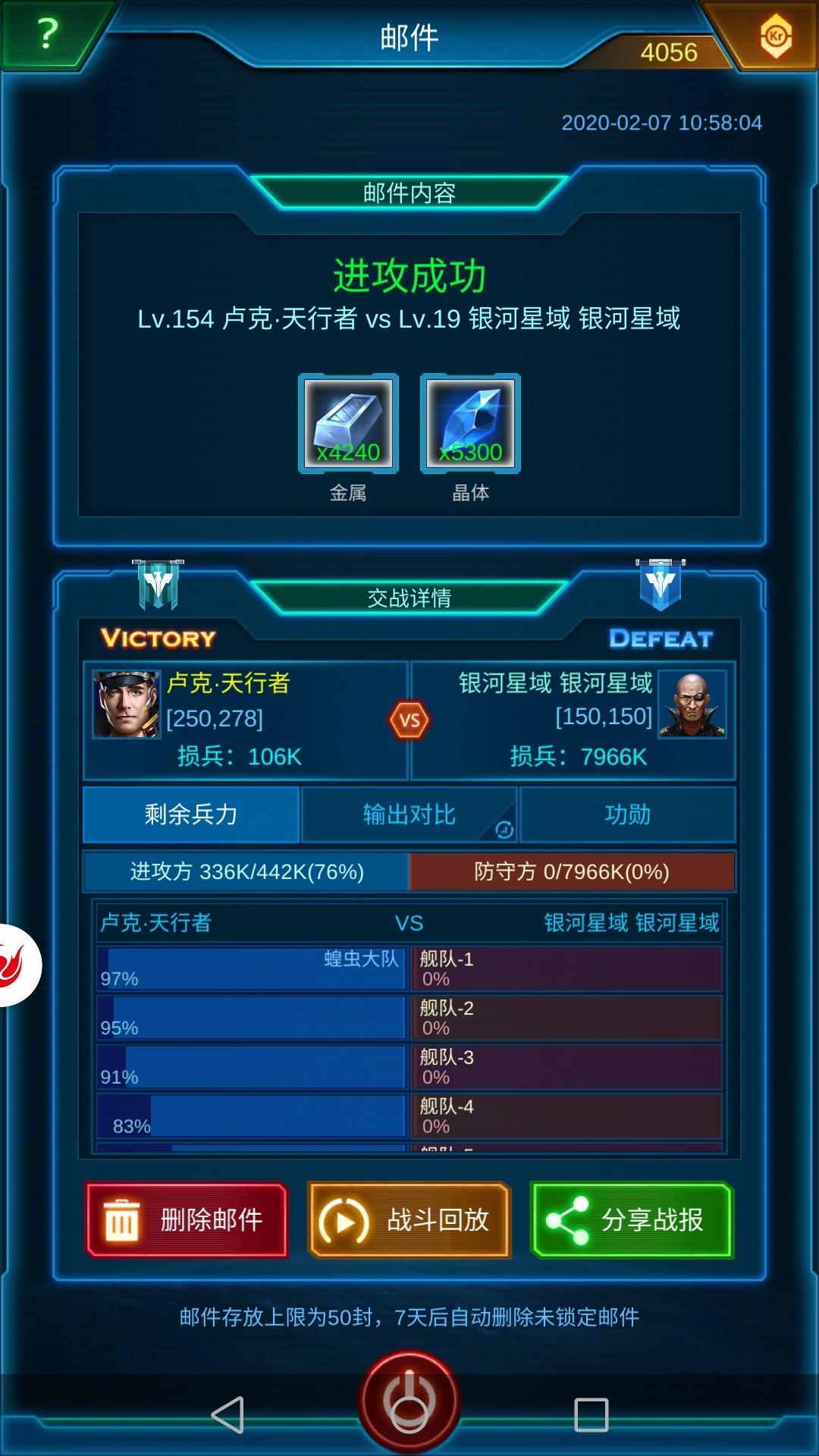 Screenshot_20200207-111416.jpg