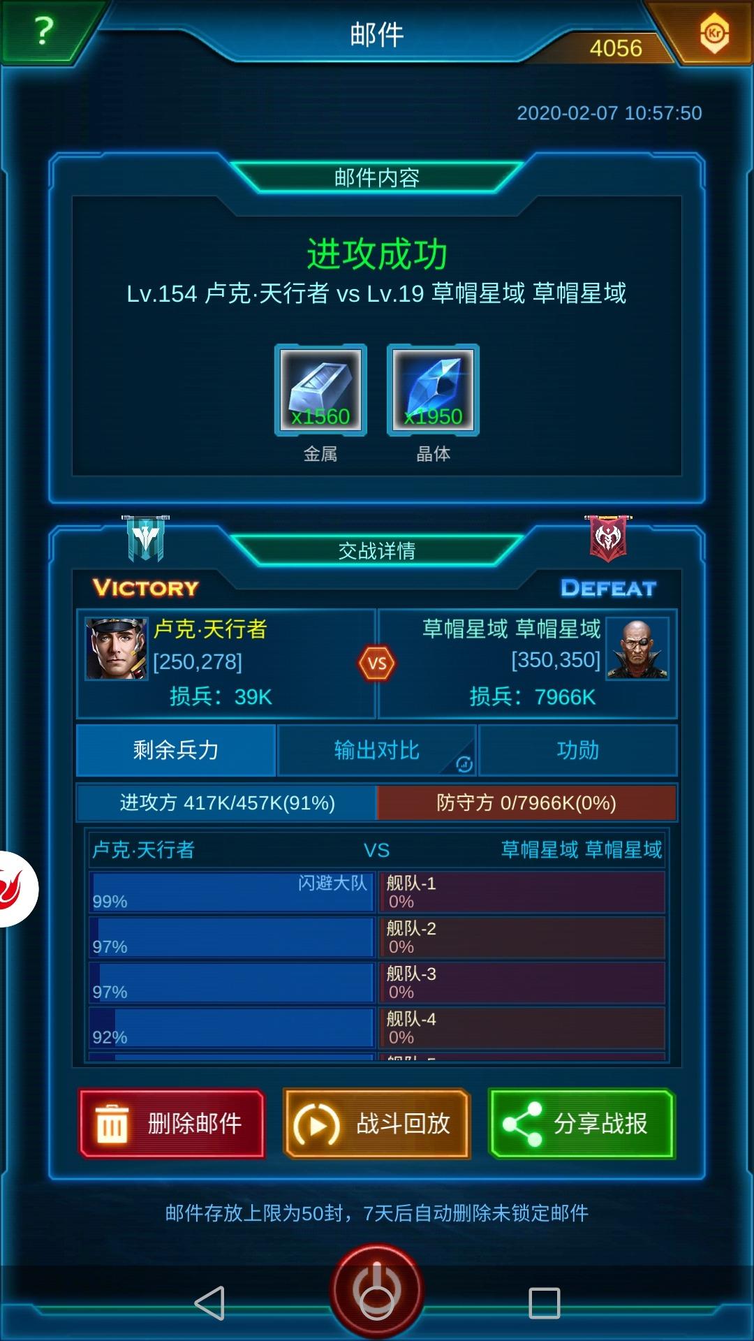 Screenshot_20200207-111424.jpg