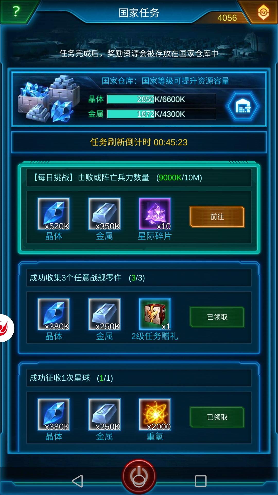 Screenshot_20200207-111435.jpg