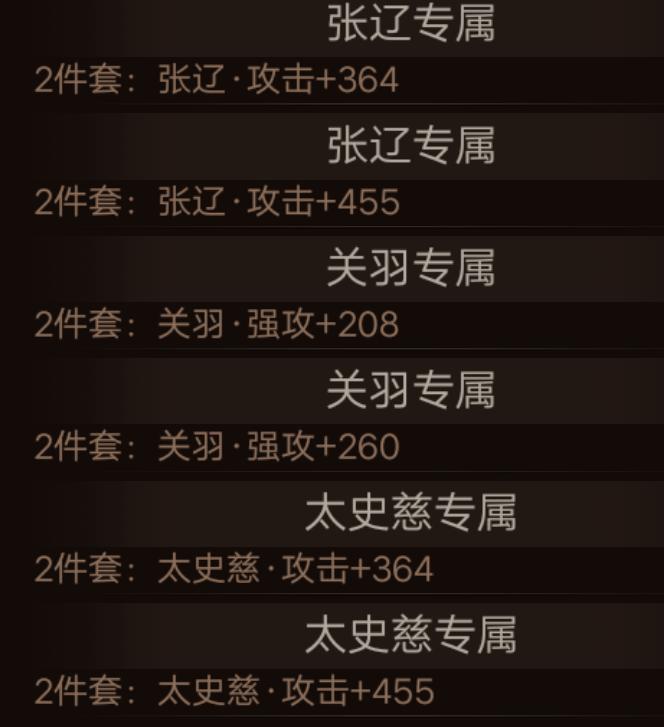 Screenshot_2020_0209_102237.png