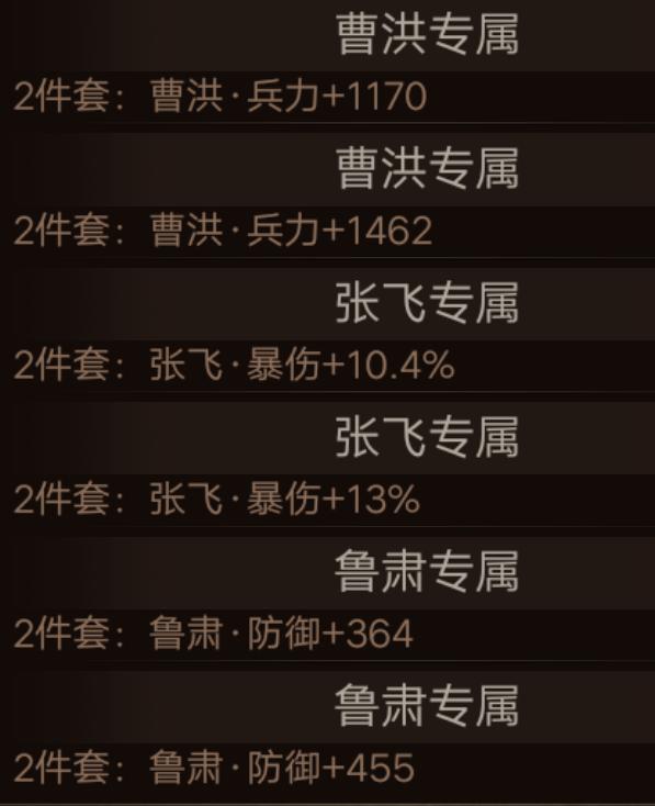 Screenshot_2020_0209_102257.png