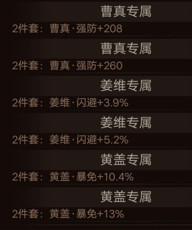 Screenshot_2020_0209_102328.png