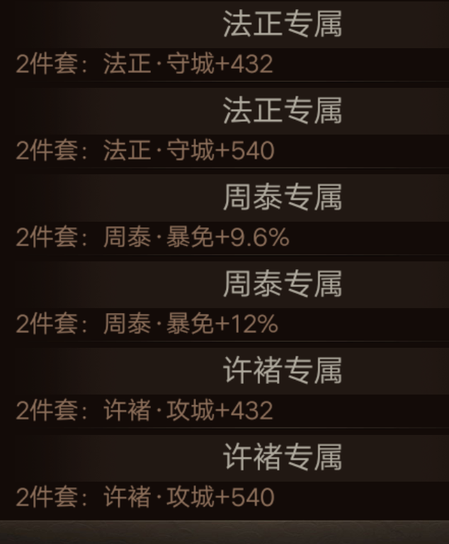 Screenshot_2020_0209_102512.png