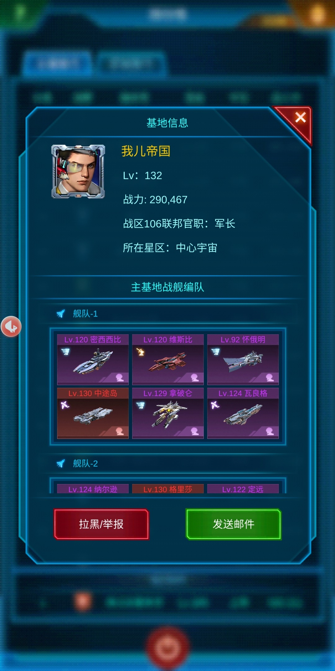 Screenshot_2020-02-11-11-27-02-930_com.ttnna.mobile.xjzjzk.jpg
