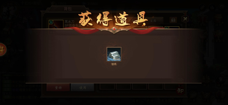 Screenshot_2020-02-12-12-04-39-829_com.jedigames.p20.mi.jpg