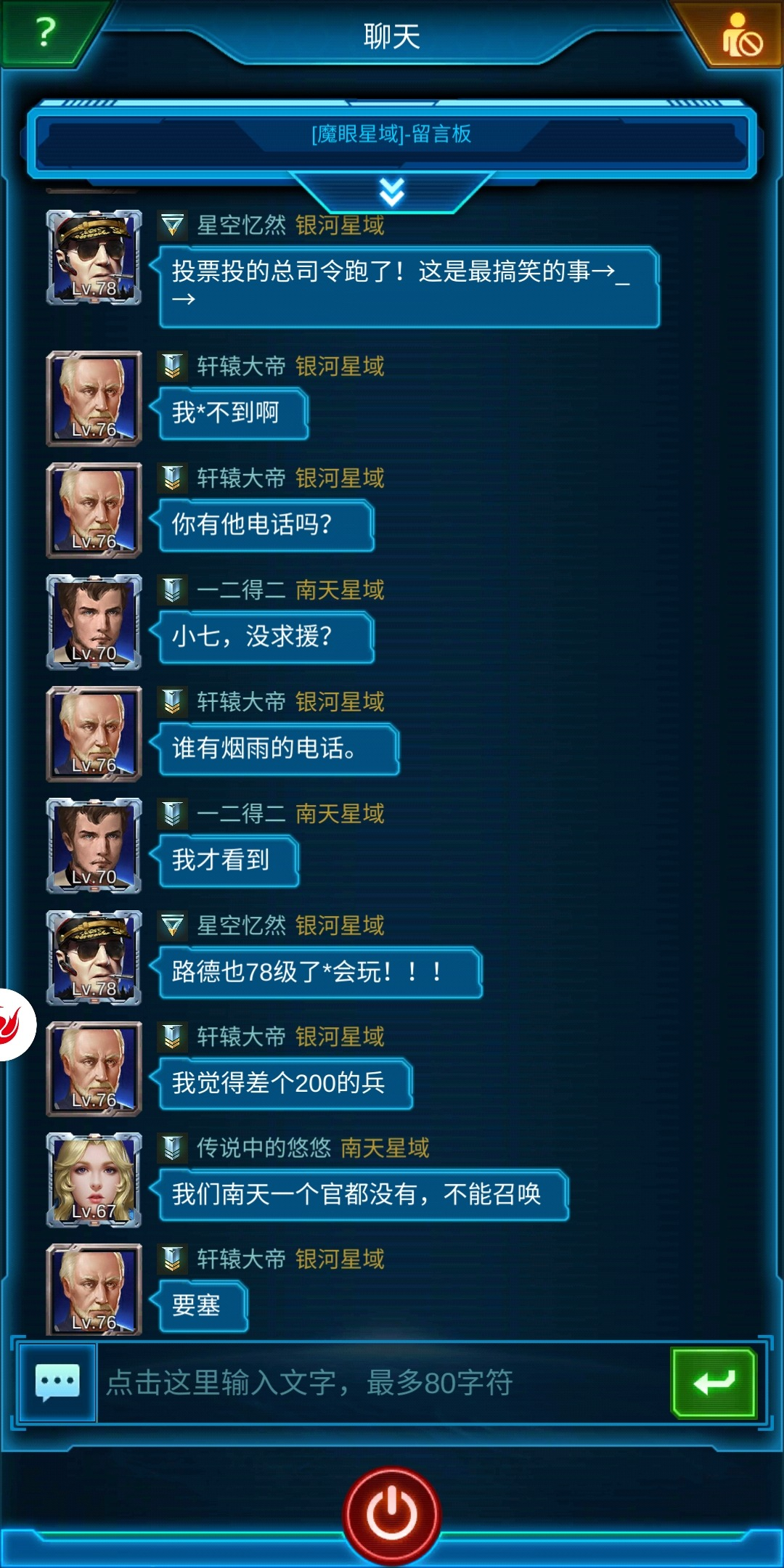 Screenshot_2020-02-15-20-23-05-556_com.jedigames.p16s.luobo.jpg