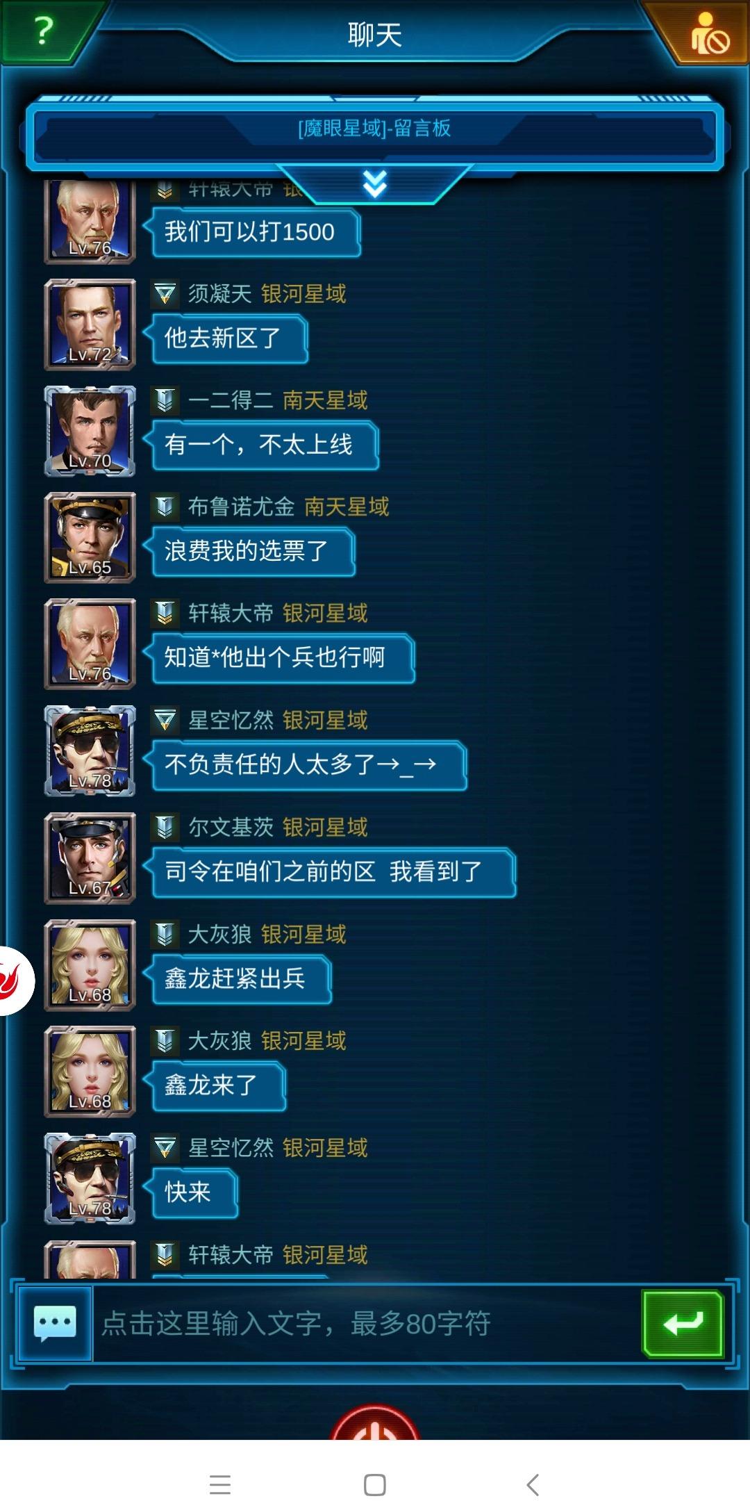 Screenshot_2020-02-15-20-23-21-287_com.jedigames.p16s.luobo.jpg