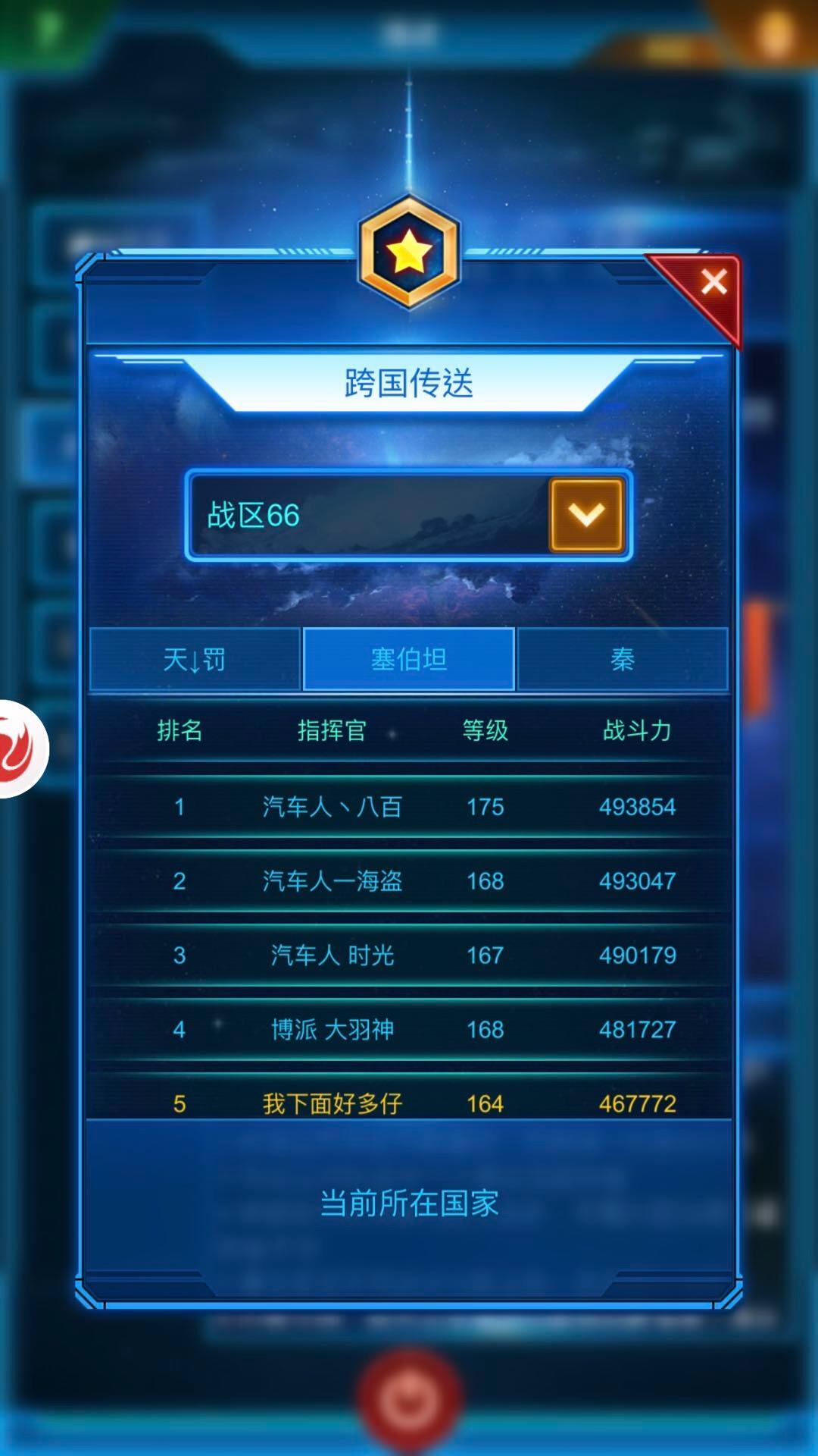 EE528033-59B6-4444-9BE1-D054BCCCA509.jpeg