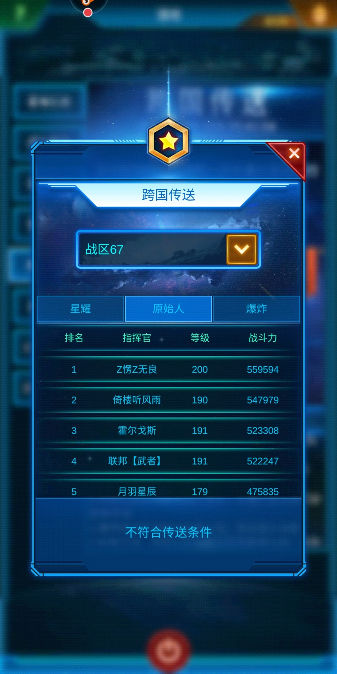 Screenshot_2020-02-17-13-19-41-915_com.jedigames.p16s.aligames.jpg