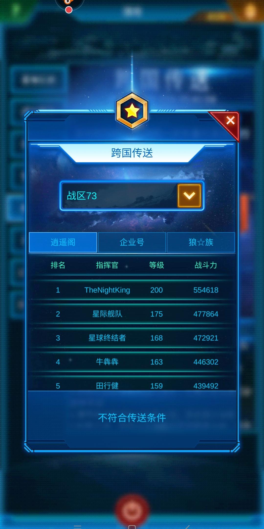 Screenshot_2020-02-17-13-21-38-389_com.jedigames.p16s.aligames.jpg