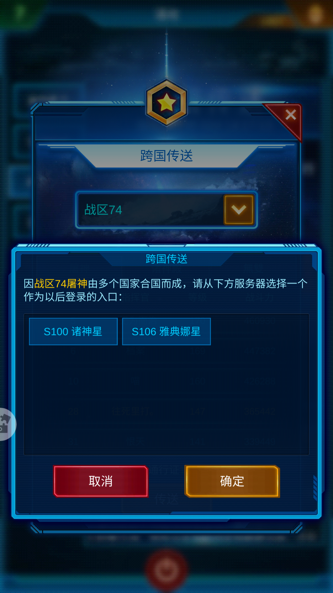 Screenshot_20200217-194321.png