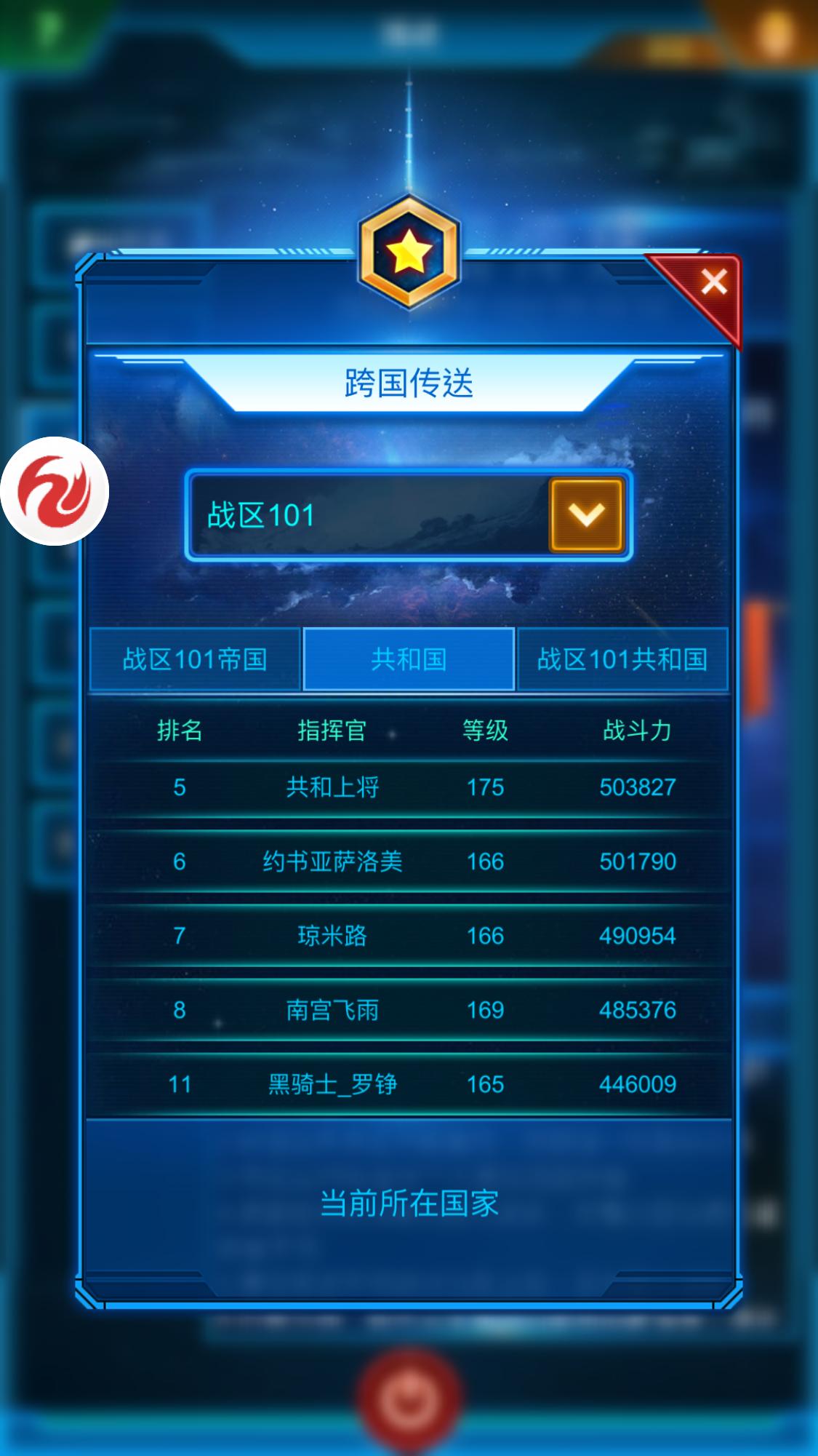 9F87E1A4-8464-4EBA-98C7-EC80ADF1DF02.png