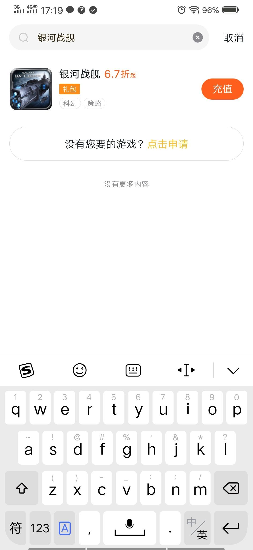 Screenshot_20200219_171948.jpg