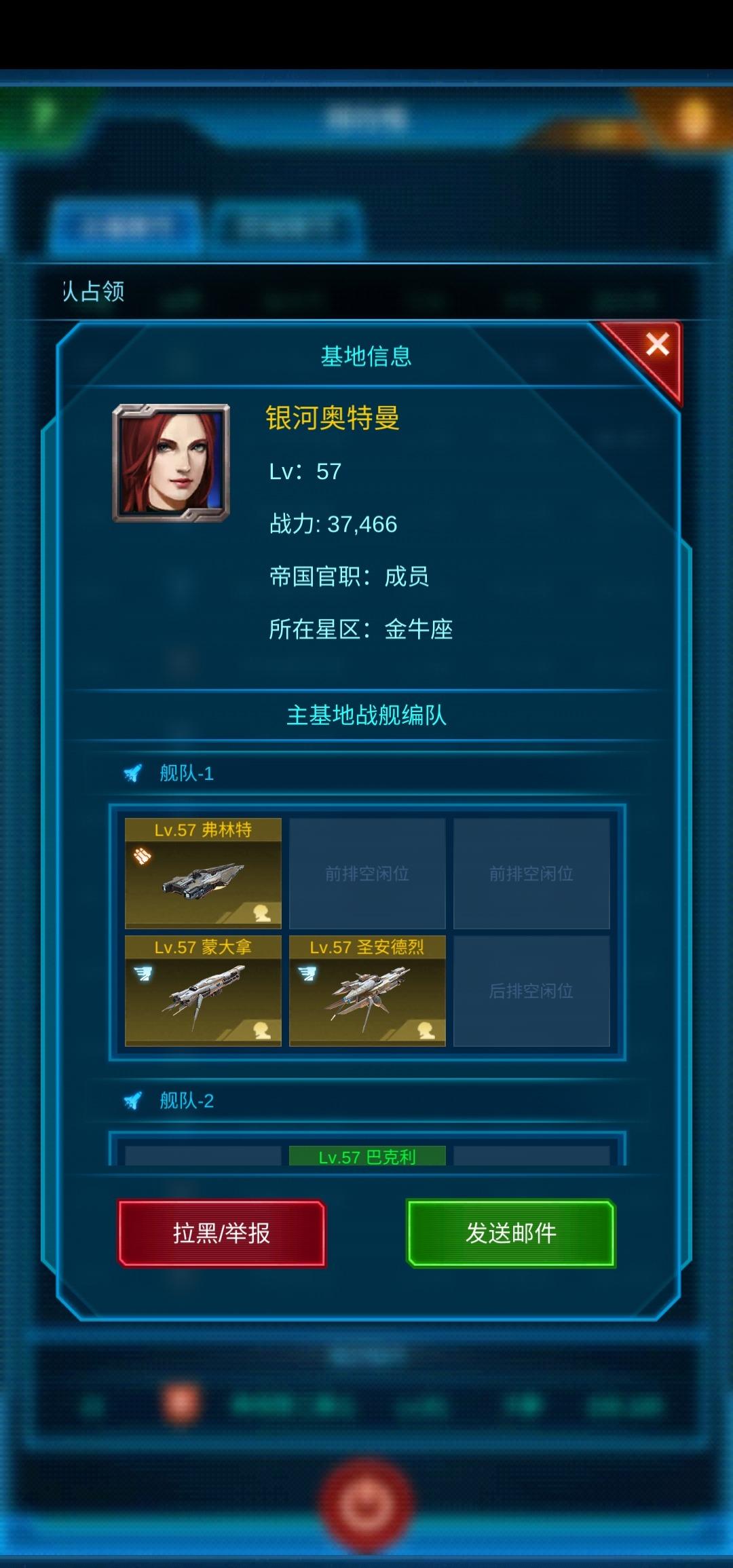 Screenshot_20200219_142610_com.jedigames.p16s.mi.jpg