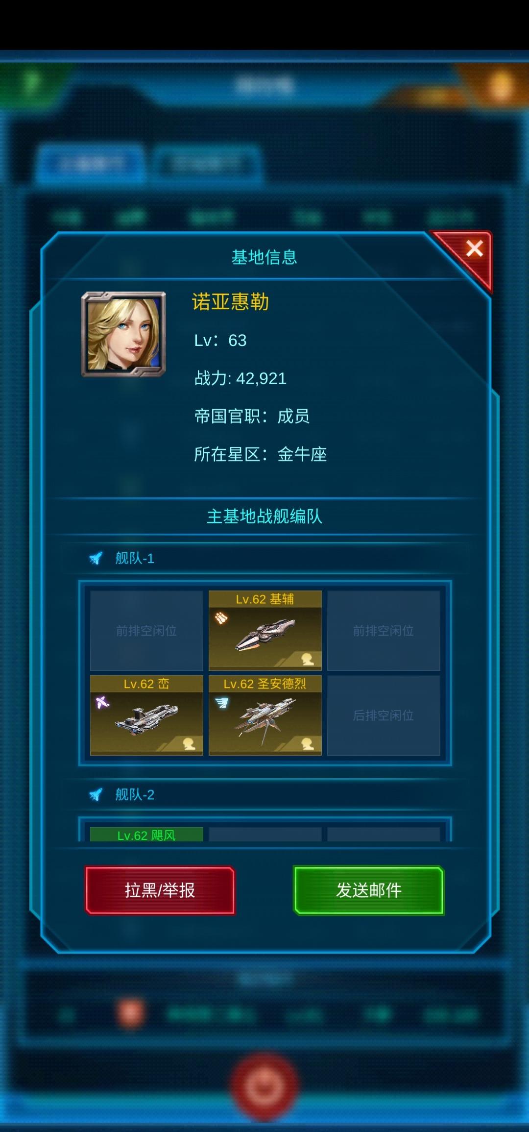 Screenshot_20200219_142454_com.jedigames.p16s.mi.jpg