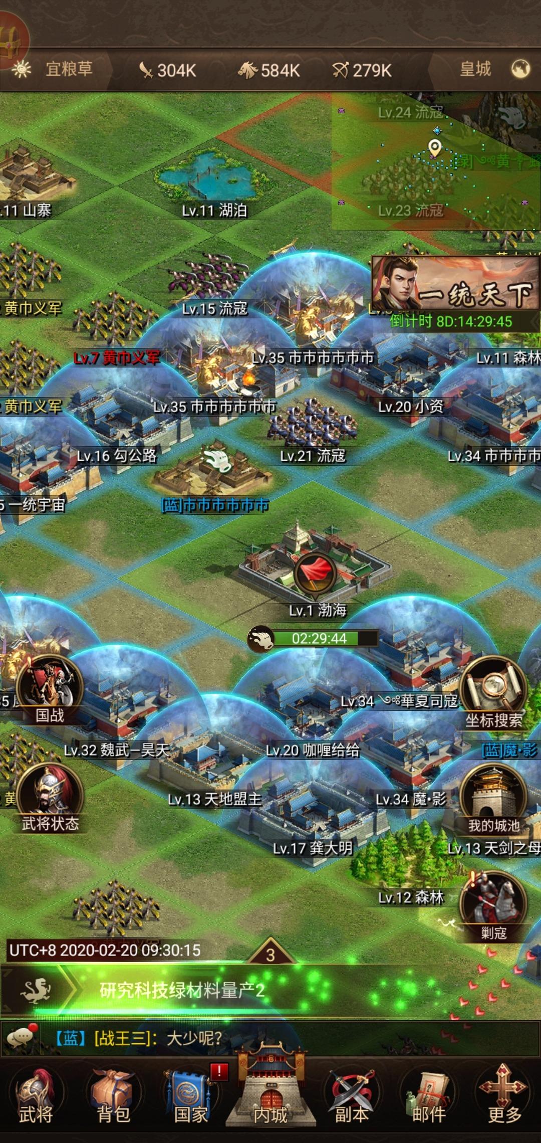 Screenshot_2020-02-20-09-30-17-657_com.jedigames.p16.mi.jpg