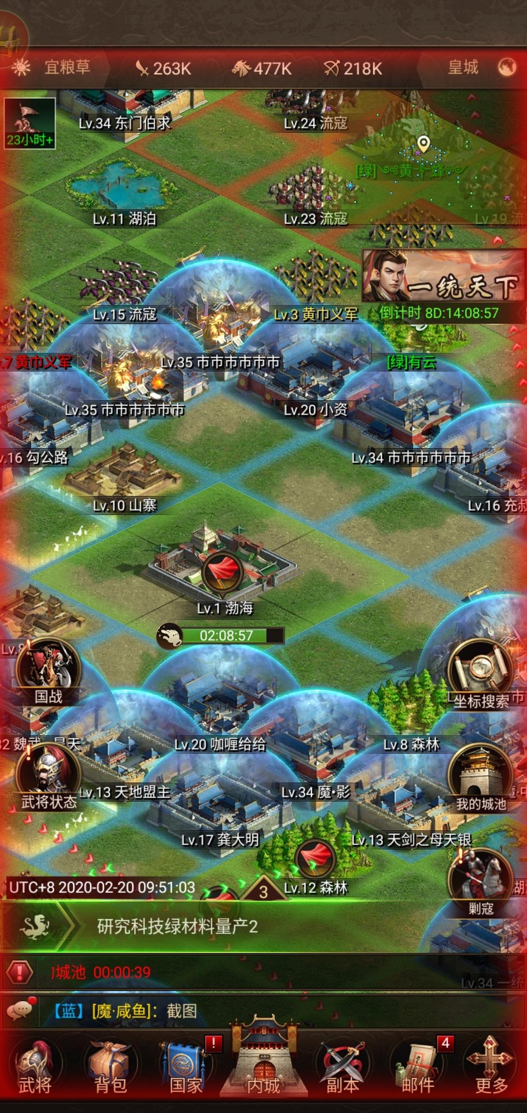 Screenshot_2020-02-20-09-51-05-104_com.jedigames.p16.mi.jpg