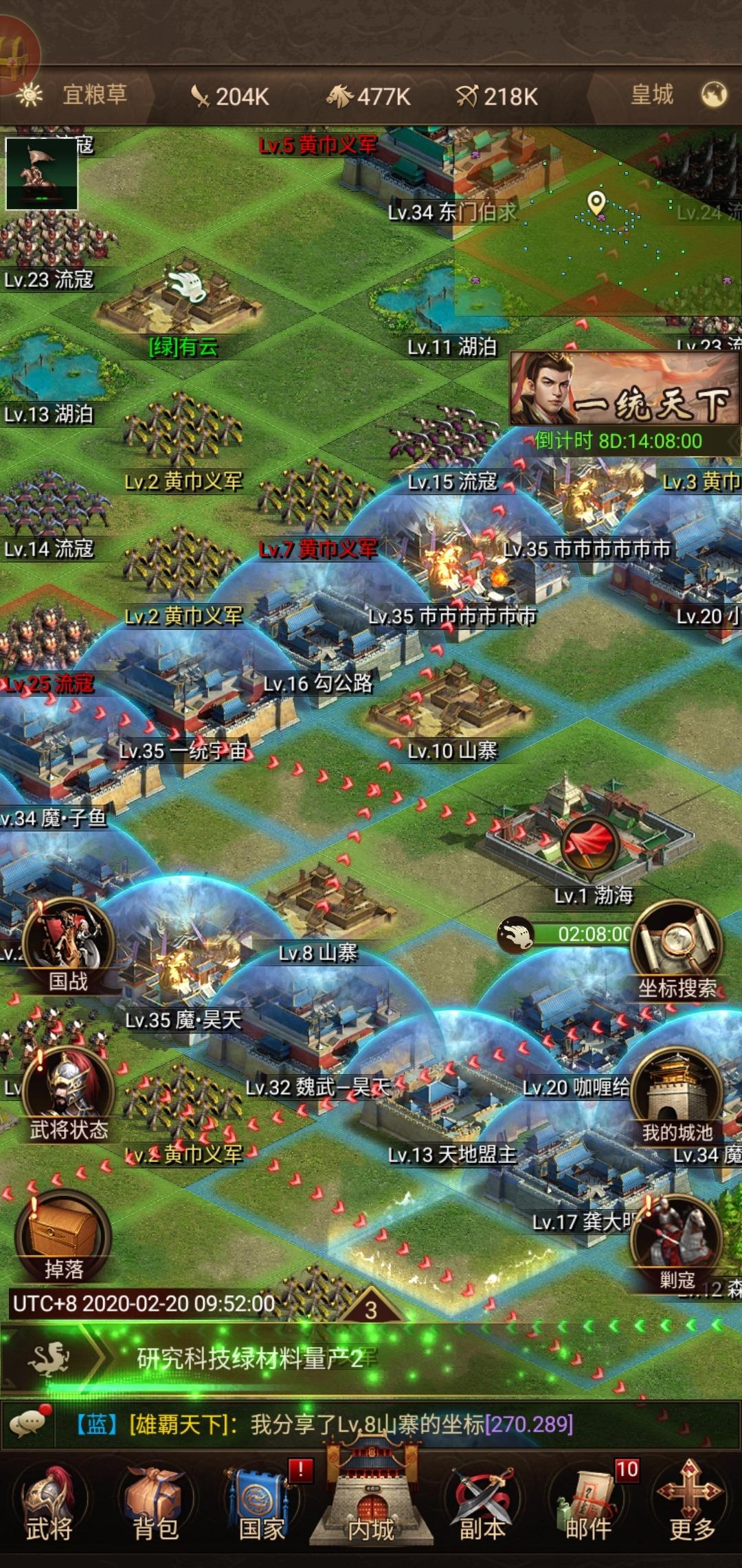 Screenshot_2020-02-20-09-52-01-339_com.jedigames.p16.mi.jpg